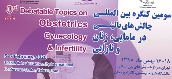 The 3rd Debatable Topics in Obstetrics, Gynecology and Infertility Congress